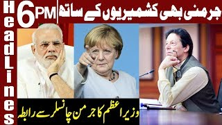 PM Imran apprises German Chancellor about human rights in IoK | Headlines 6 PM | 23 August 2019