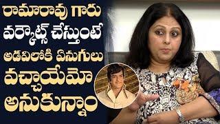 Actress Jayasudha Shares Unknown Incidents During Adavi Ramudu Movie