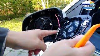 Smontaggio specchio laterale Ford FOCUS MK 3,5