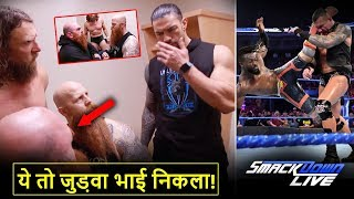 'Judwaa Bhai' Revealed as Roman Reigns' Attacker🤔 - WWE Smackdown Live 20 August 2019 Highlights
