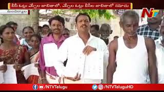 Irregularities in Adilabad Voters List Over Municipal Elections | NTV Live