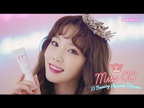 Banila co. 'Miss CC' CF