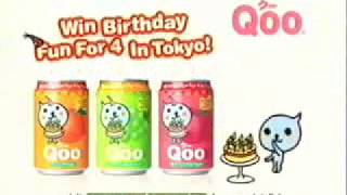 Qoo - Birthday (2000's, Singapore)