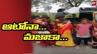 ఆటోనా మజాకా 24 Passengers Travelling in a Auto   Karimnagar   99TV Telugu
