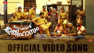 Video Trailer Isakkinte Ithihasam