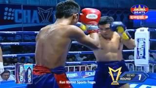 វ៉ាន់ វឿន (កម្ពុជា) Vs (ថៃ) កាំឡៃ យុគ, Van Voeun, Cambodia Vs Thai, 11 Aug 2019, Kun Khmer