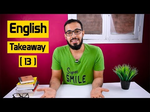 الحلقه (13) English Takeaway