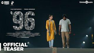 Video Trailer 96