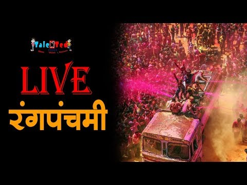 LIVE: Ger in Indore Rajwada