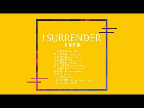 - / I Surrender