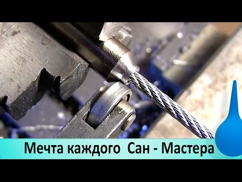 "Трос для чистки сантехнических труб ""Мечта сантехника - любителя"" - UCu8-B3IZia7BnjfWic46R_g"
