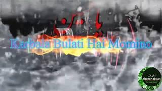 Download 💓 Muharram Islamic Whatsapp Status Video 2017 Very