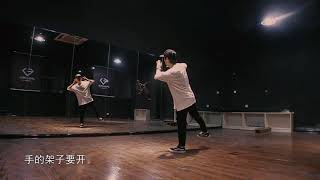 Kokobop dance tutorial 舞蹈教学详细动作分解