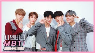 CIX, CIX's personality analysis based on non-character characters! [MBTI of My Members]