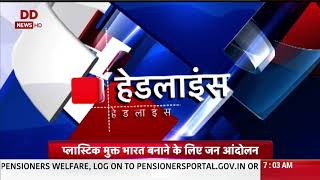 Hindi Headlines: Indian Army refutes claims of Pakistan's Army