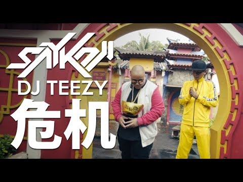 Crisis (Feat. DJ Teezy)