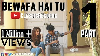 records in hindi