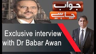 JAWAB CHAHYE With Dr Danish   27 June 2019   Dr Babar Awan   92NewsHDUK