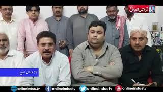 Shutter-down strike by Anjuman Tajran failed in Khairpur