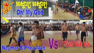 [17 Aug 2019] ៣ស្មើពេញសាច់មិនធ្លាប់មាន Mab Neymar B.Phea Vs Yun Va Vit - Very Fantastic Volleyball