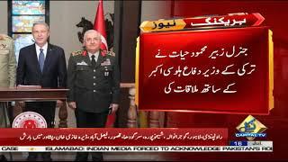CJCSC General Zubair Mahmood Hayat meets Turkish defence minister | Capital TV