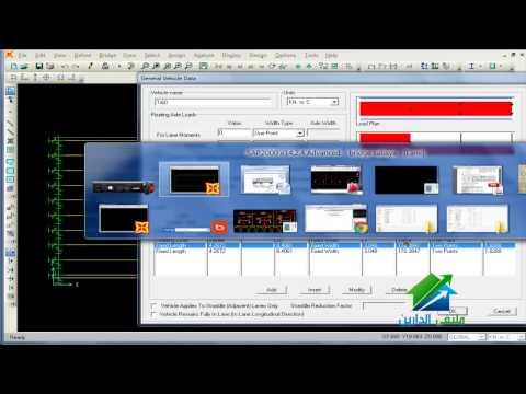Design of bridges course | Aldarayn Academy | Lec 4