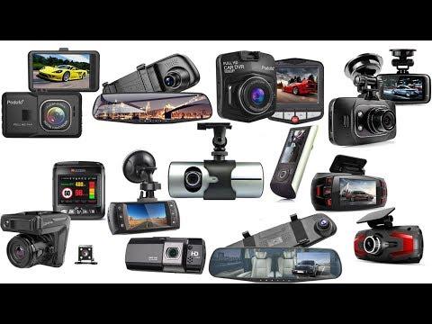 Какой видеорегистратор купить в 2018? Рейтинг лучших видеорегистраторов / ТОП 10 видеорегистраторов - UCeau0oTr3AZCjhADBmAEXTg