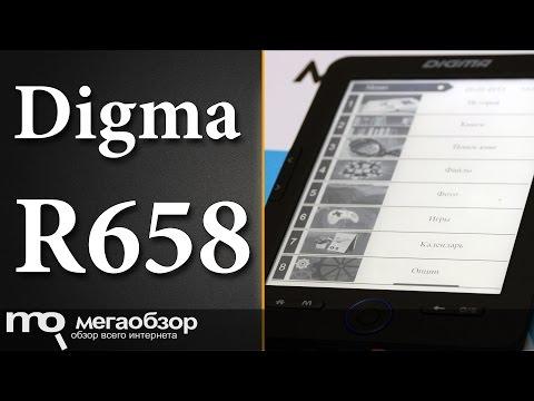 Обзор ридера Digma R658 - UCrIAe-6StIHo6bikT0trNQw