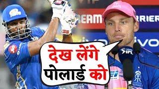 RRvs MI : मुंबई के खिलाफ मैच से पहले Jos Buttler ने कही ये बात