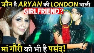 Who Is Aryan Khan's London Based Girlfriend? Whom Mother Gauri Has Already Approved!