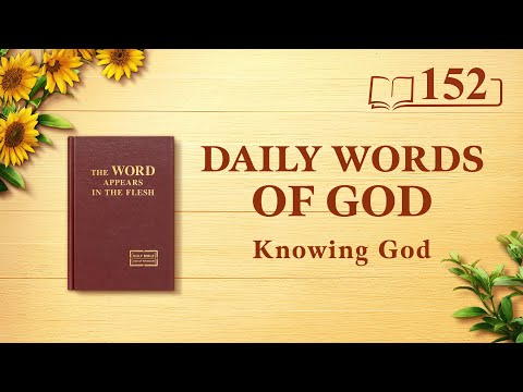 Daily Words of God