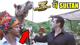 Salman Khan Fondles Camel As He Shares Glimpse Of Dabangg 3 Shooting In Rajasthan