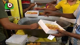 পুরান ঢাকার ব্যবসায়ীদের হালখাতার ব্যস্ততা | Halkhata | News Today