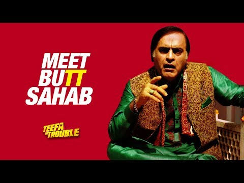 BUTT SAHAB LYRICS - Teefa In Trouble | Ali Zafar