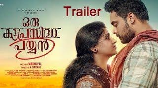Video Trailer Oru Kuprasidha Payyan