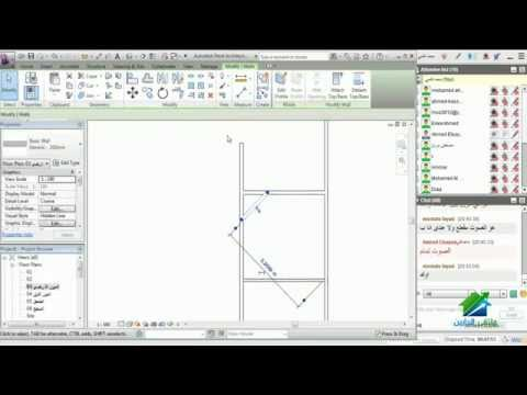 Autodesk Revit Architecture | Aldarayn Academy | Lecture 2