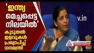 India's growth rate higher than US and China says finance minister  Nirmala Sitharaman