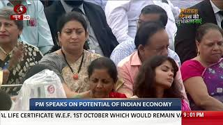 PM Modi speaks on potential of Indian Economy