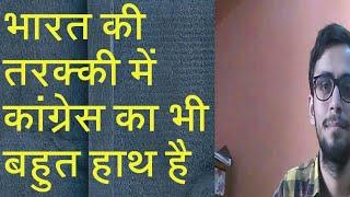 Congress also deserves credit for improving Indian economy | Pranab mukherjee latest speech