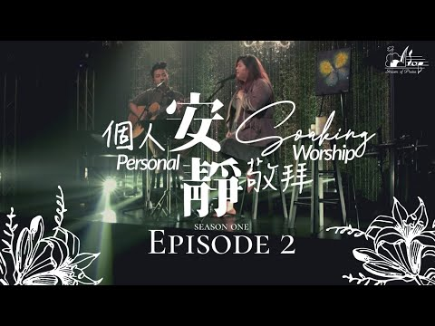 Personal Soaking Worship  - EP2 HD : Turn Your Eye Upon Jesus/