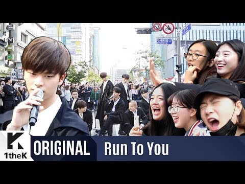 Missing You (Run to You Version)