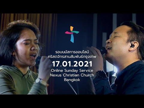 Nexus Bangkok  17/01/2021
