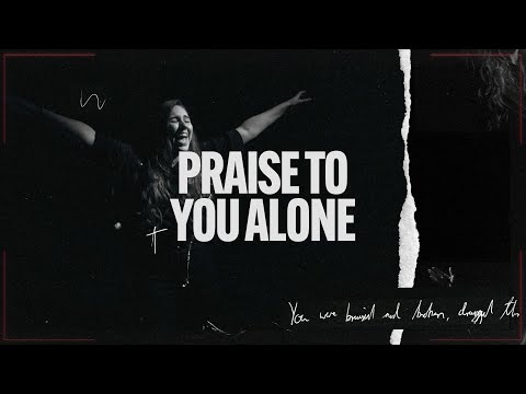 Praise To You Alone by Gas Street Music (New Worship Song)