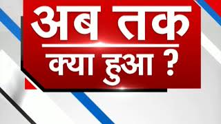 18 Jawans killed in suicide attack on CRPF Convoy in J&K's Pulwama, worst Attack Since Uri