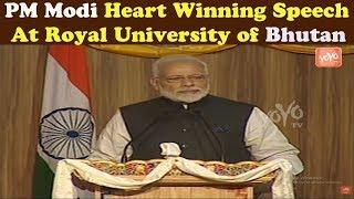 PM Modi Gave An Outstanding Speech At Royal University of Bhutan | India and Bhutan Special  Bond