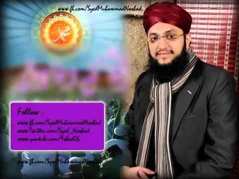 Main Tabedar Sahaba (r.a) DA