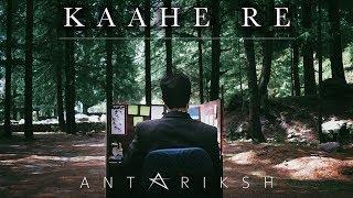 Antariksh - Kaahe Re - antariksh.music , Jazz
