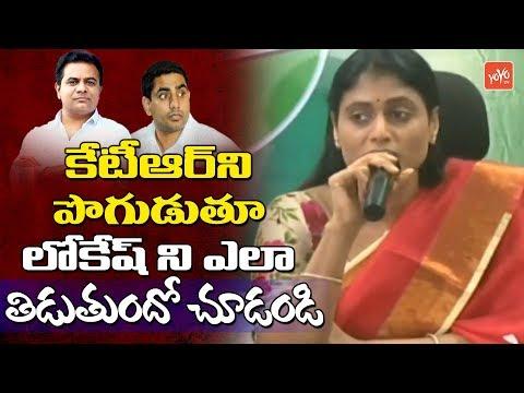 Yemmiganur Public Talk on Who is Next CM in AP   Chandrababu
