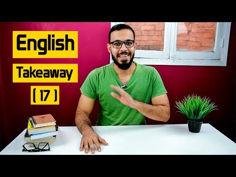 الحلقه ( 17) English Takeaway