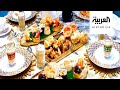 صباح العربية | طاولة الشاي واحة راحة من تعب النهار  - نشر قبل 3 ساعة